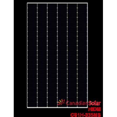 PANNEAU SOLAIRE CANADIAN SOLAR MONOCRISTALLIN 335 WATTS